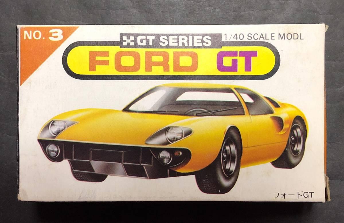 @中古絶版模型堂 カワイ 1/40 フォードGT 河合商会 フォード GT 定形外送料220円_画像1