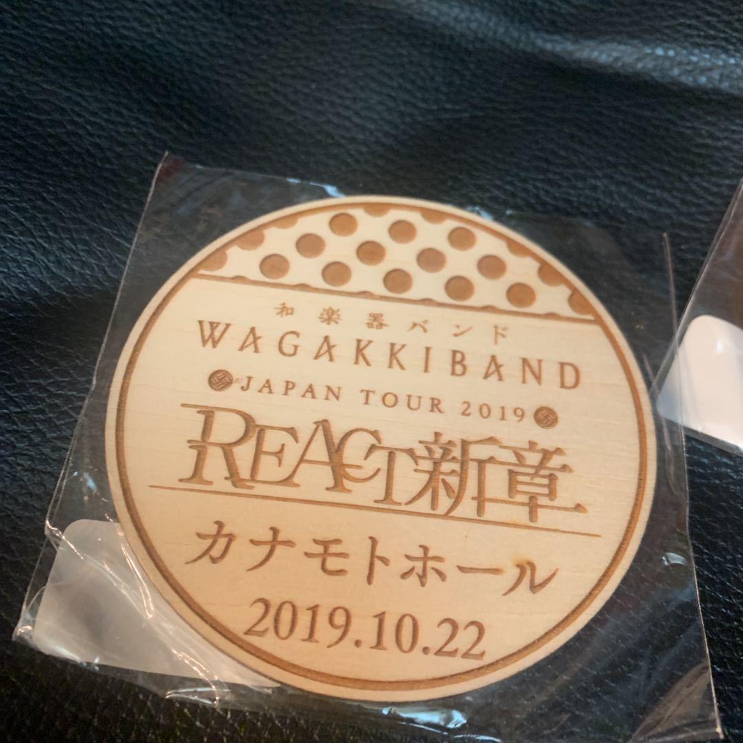 和楽器バンド コースター 北海道 札幌 2個セット_画像2
