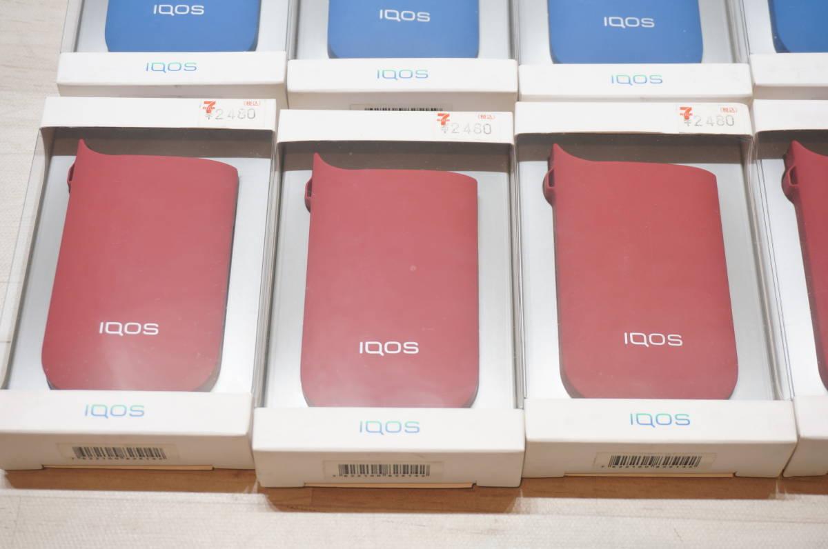 【1703.O】12点 大量! IQOS ケース おまとめセット カラー色々 アイコス 保管品_画像3
