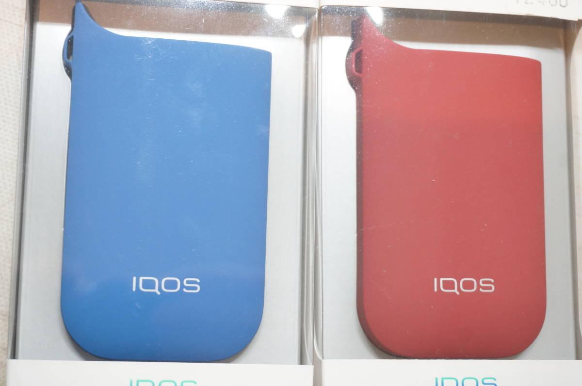 【1703.O】12点 大量! IQOS ケース おまとめセット カラー色々 アイコス 保管品_画像7