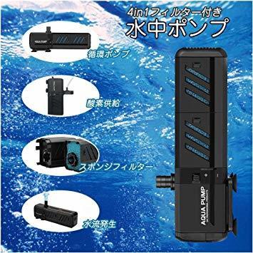 8W-800L/H LEDGLE 8W水中ポンプ 水槽 給水・排水ポンプ本体 循環ポンプ 酸素増加/ろ過/水循環機能/水流発生 _画像8