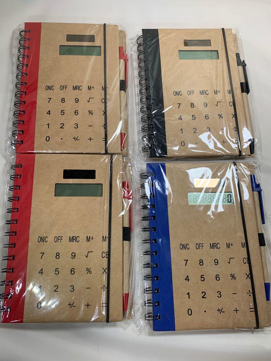 電卓一体型メモ帳 付箋・ボールペン付き (黒、青、赤)三色、4冊セット