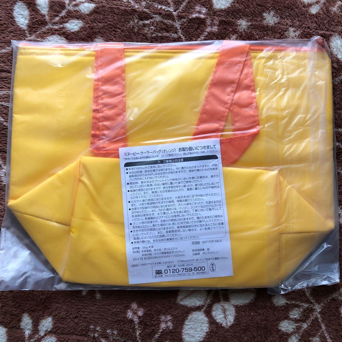 スヌーピー クーラーバッグ ふわふわ素材ポーチ タオル セット