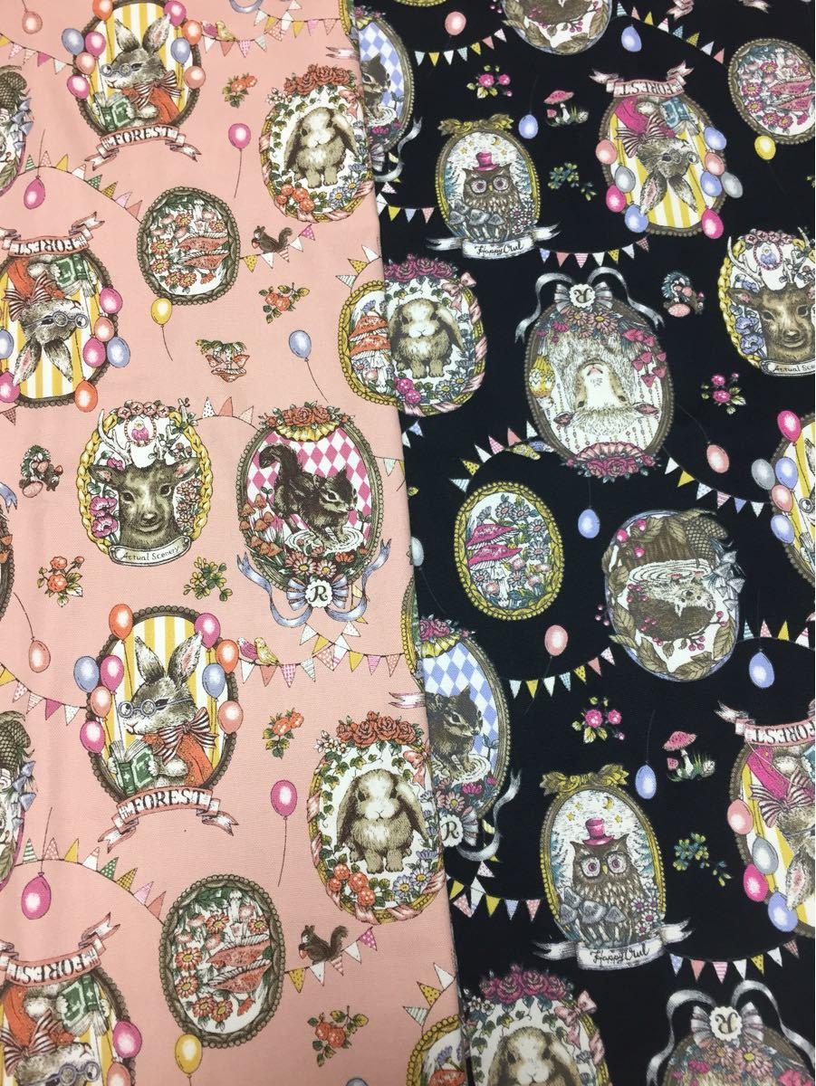 日本製 KOKKA アニマル柄  約110cm×50cm ピンク オックス生地 アンティーク調イラスト ゴスロリ