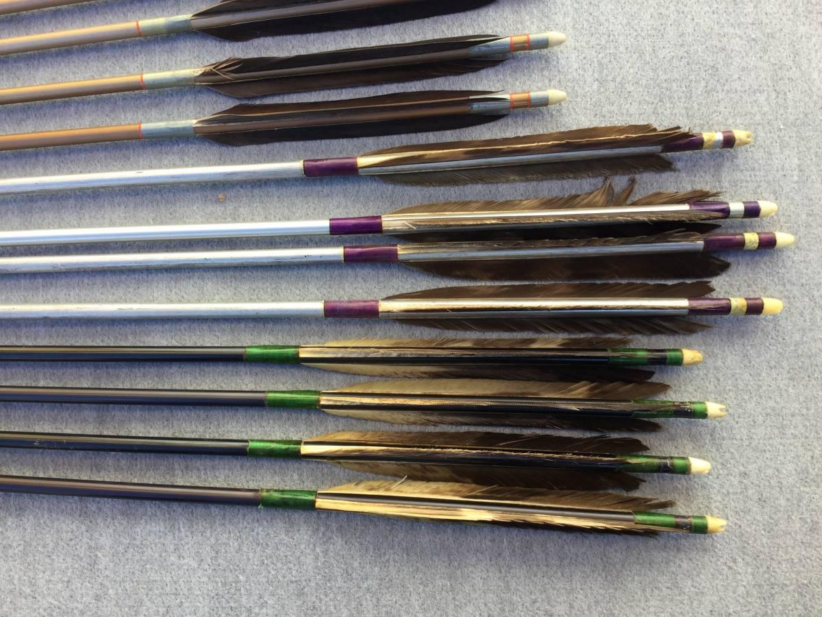 【杏】古い弓道道具「竹やカーボンの矢 35本まとめて」(検索弓具藤弦巻ゆかけ矢筒羽根ギリ粉)_画像3