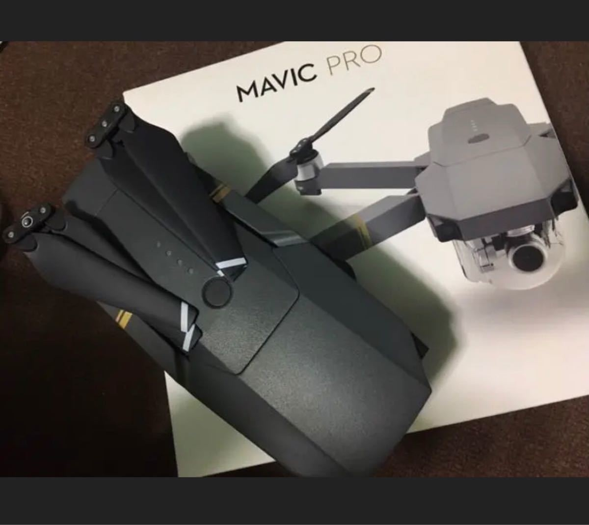 Mavic Pro ドローン