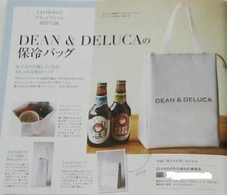 DEAN & DELUCA ディーン アンド デルーカ 保冷バッグ