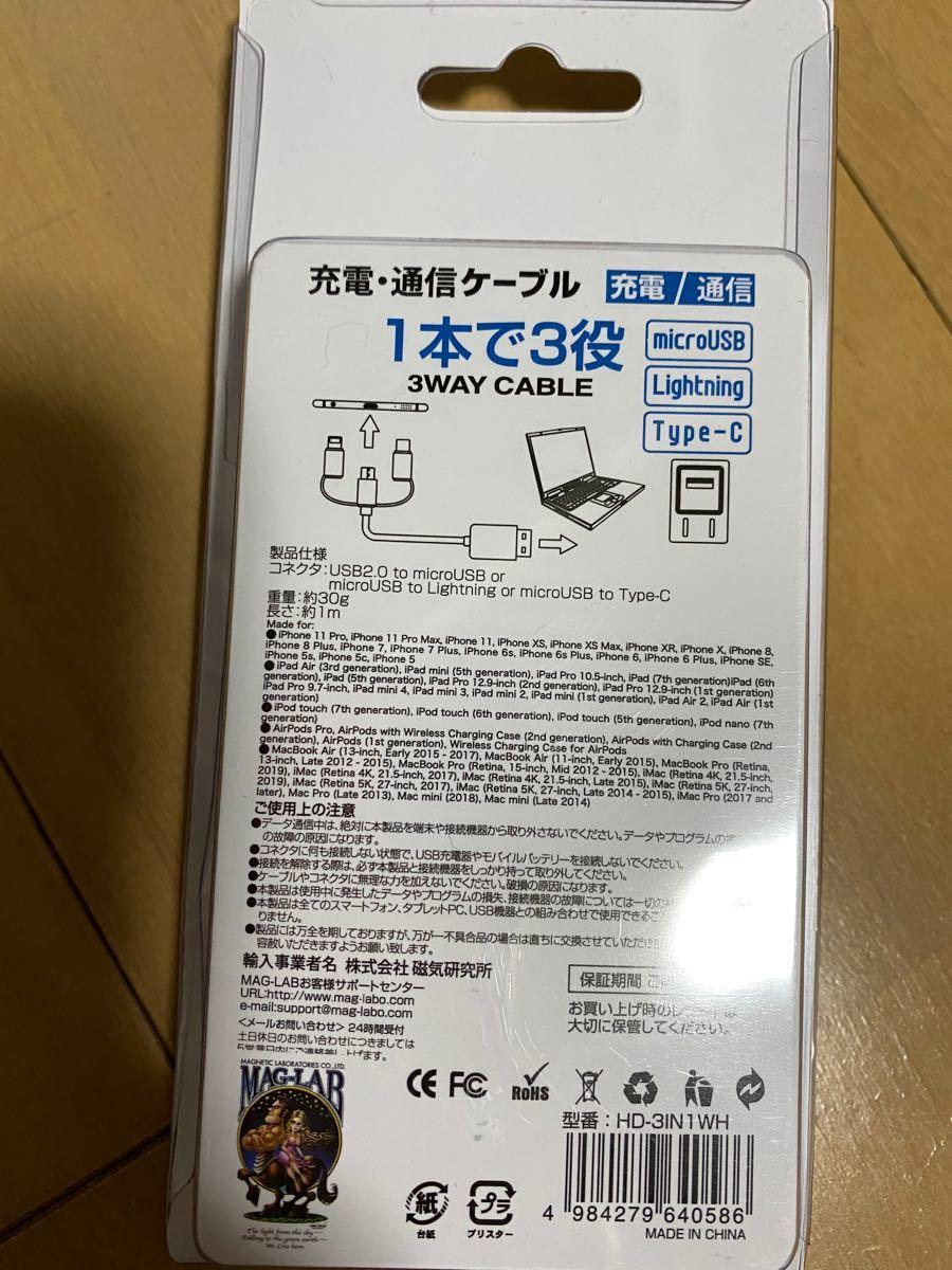 USBケーブル MHL変換アダプタ