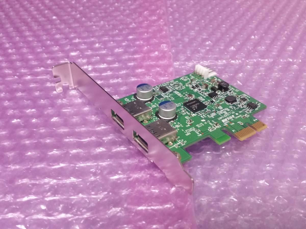 USB3.0増設カード BUFFALO IFC-PCIE2U3/B_画像1