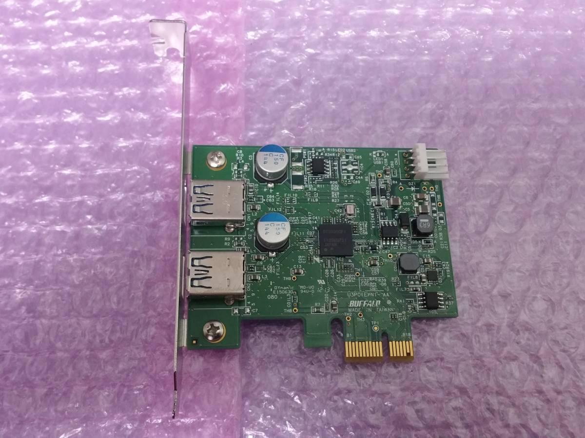 USB3.0増設カード BUFFALO IFC-PCIE2U3/B_画像2