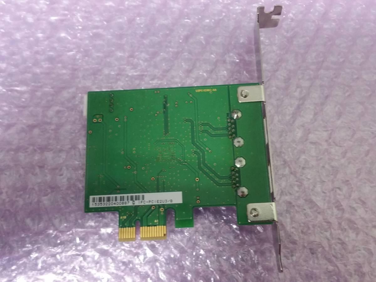 USB3.0増設カード BUFFALO IFC-PCIE2U3/B_画像4