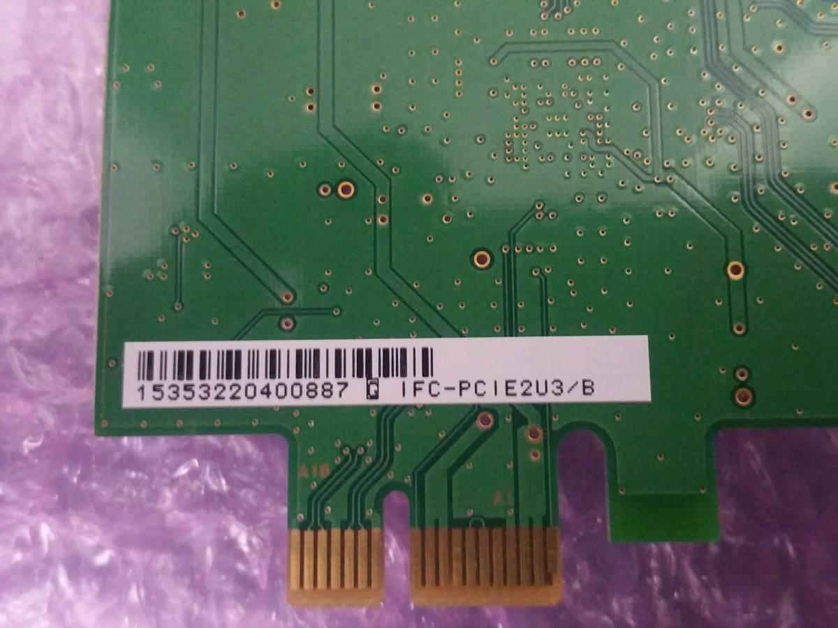 USB3.0増設カード BUFFALO IFC-PCIE2U3/B_画像5