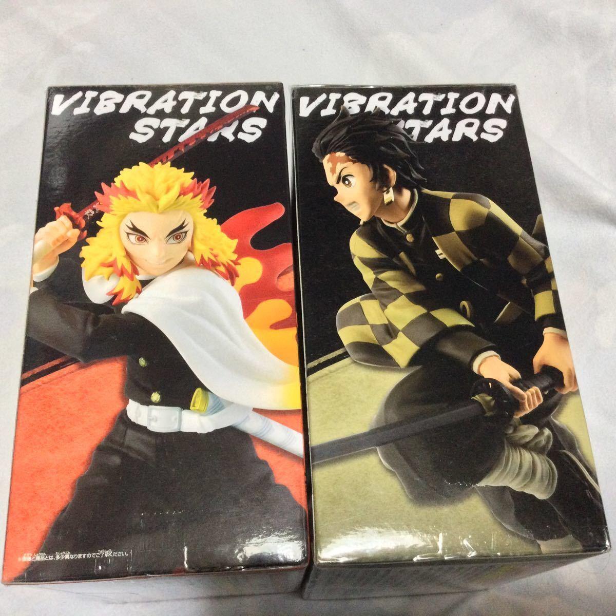 鬼滅の刃 VIBRATION STARS フィギュア煉獄杏寿郎 竈門炭治郎 セピアカラー 2体セット