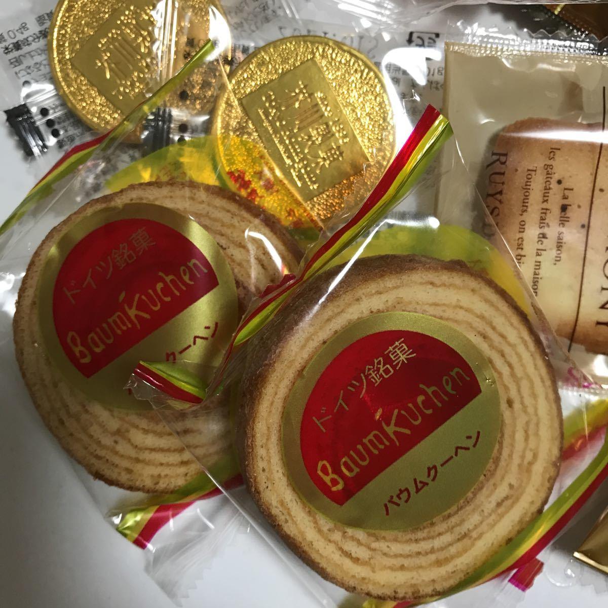 訳あり1円スタート!レーズンサンド、ロイスダール クッキー入りお菓子詰め合わせ お買い得 格安_画像9