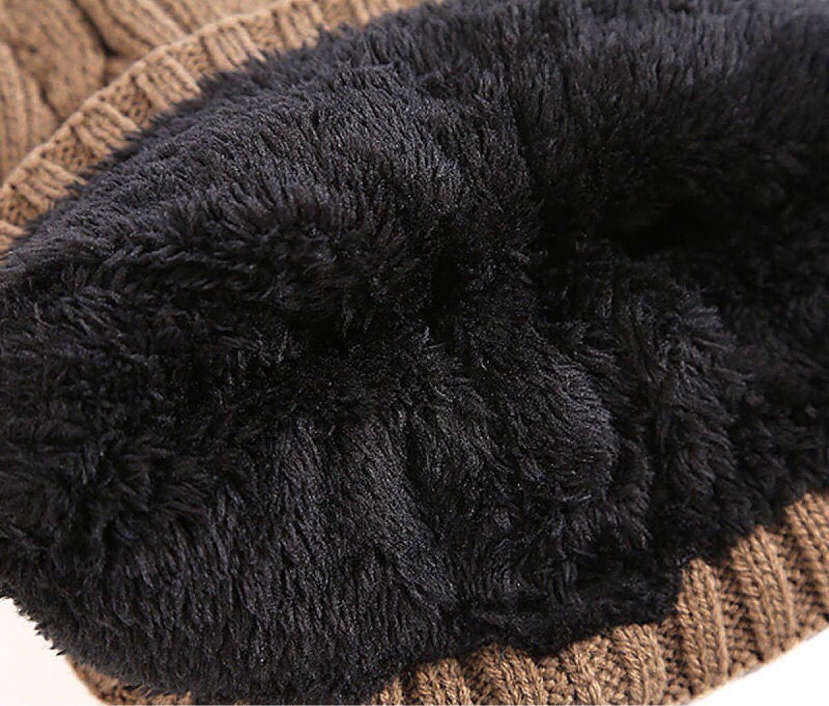 ニット帽 ネックウォーマー セット ビーニーキャップ 帽子 裏起毛  男女兼用