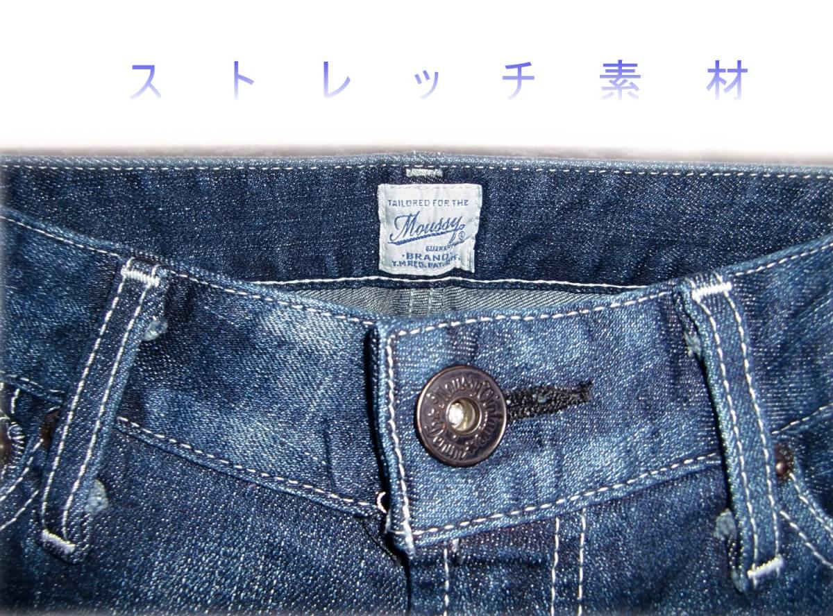 新品・MOUSSY 【ストレッチ素材】 W25(72cm) 【管3-5】 送料¥198_画像7