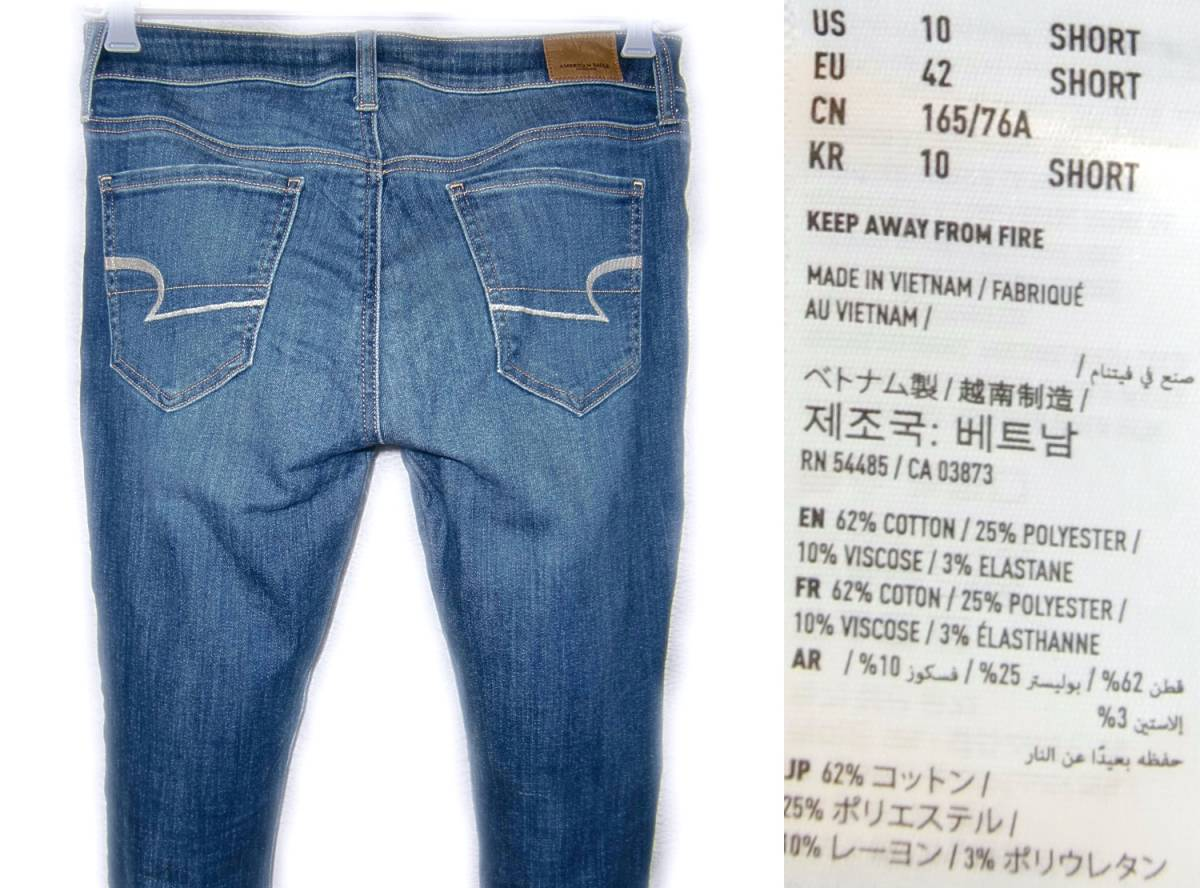 AMERICAN EAGLE 【強ストレッチ】 W実82cm~ 【管14-2】送料¥198_画像3