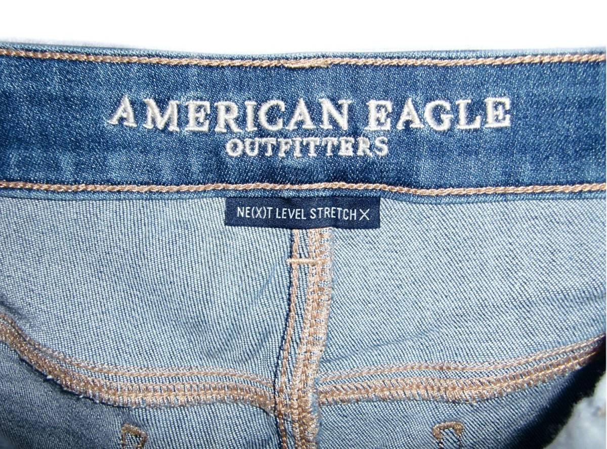 AMERICAN EAGLE 【強ストレッチ】 W実82cm~ 【管14-2】送料¥198_画像8