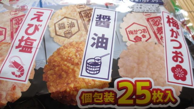 ミニ歌舞伎揚 3種アソート 25枚入 切手可_画像3