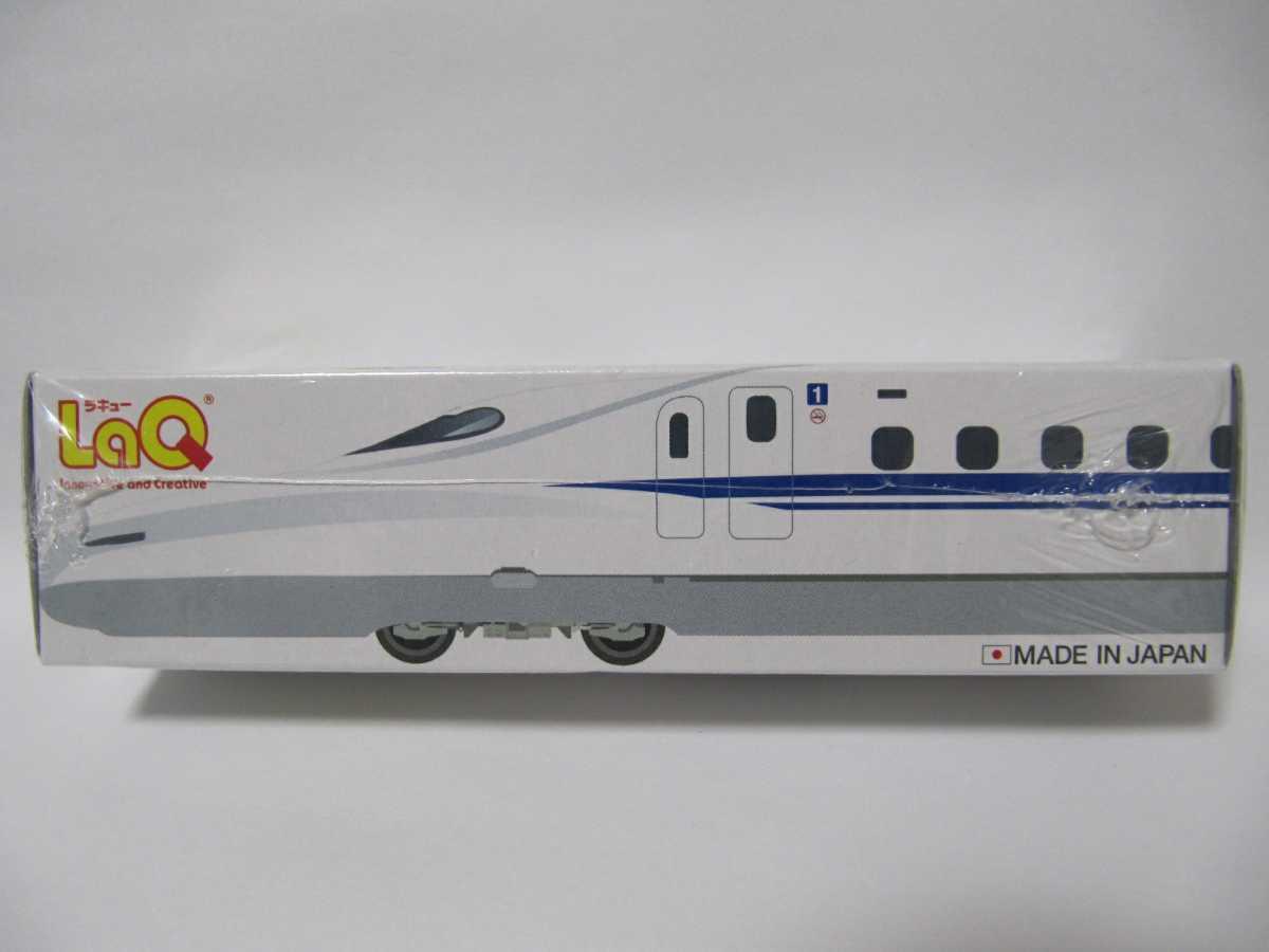 LaQ TRAIN ラキュー トレイン N700系 新幹線 のぞみ ブロック 日本製 未開封_画像1