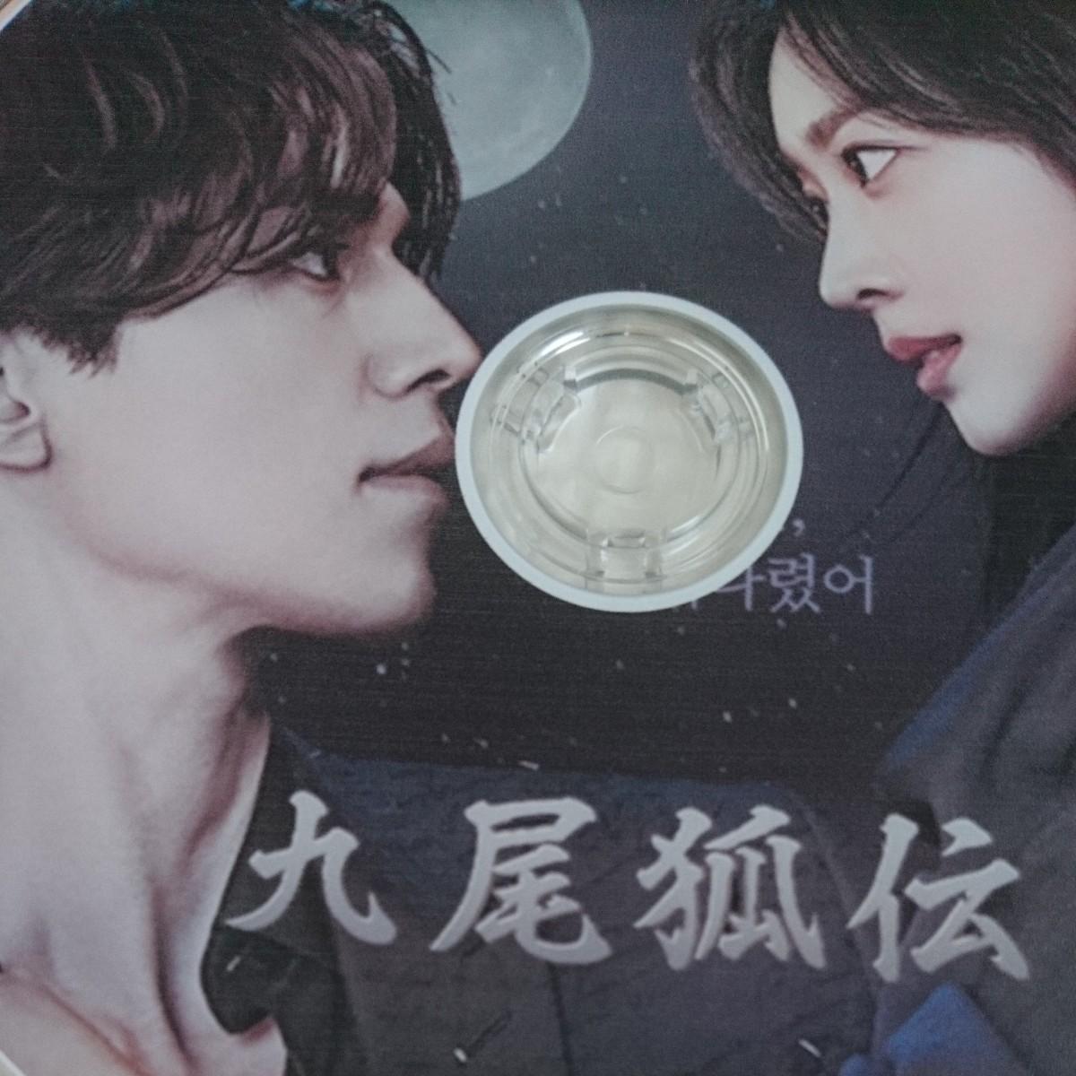 韓国ドラマ 九尾狐伝 Blu-ray 全話