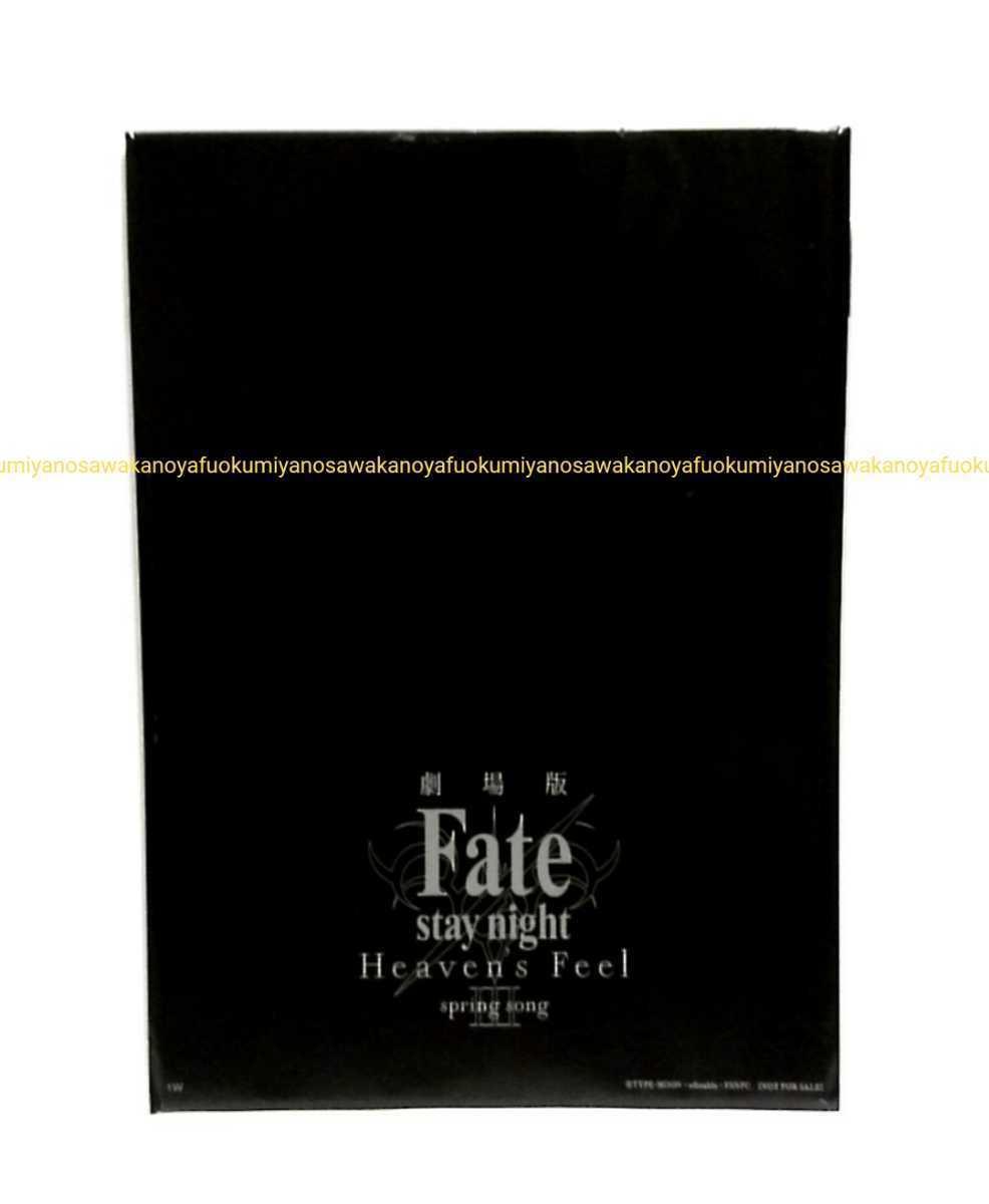 限定 非売 劇場版 Fate/stay night Heaven's Feel Ⅲ 舞台挨拶 ホロポスター & ビジュアルボード マキリの杯 間桐桜 FGO 黒桜 イリヤ 凛