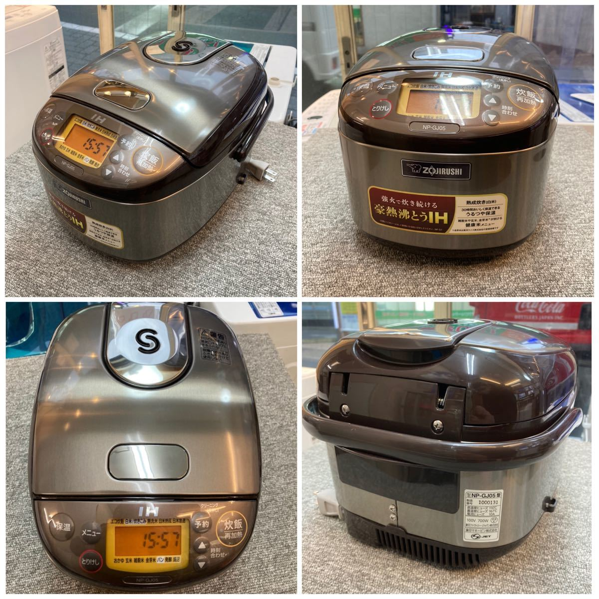 使用3ヶ月!象印 IH炊飯器 3合炊き NP-GJ05 2020年製