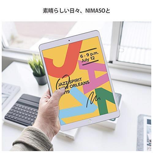 【驚愕安!】 【ガイド枠付き】 【 ブルーライトカット 】 Nimaso iPad 10.2 ガラスフィルム (第7世代) 強化ガラス 液晶保護フィルム_画像5