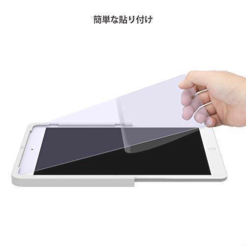 【驚愕安!】 【ガイド枠付き】 【 ブルーライトカット 】 Nimaso iPad 10.2 ガラスフィルム (第7世代) 強化ガラス 液晶保護フィルム_画像7
