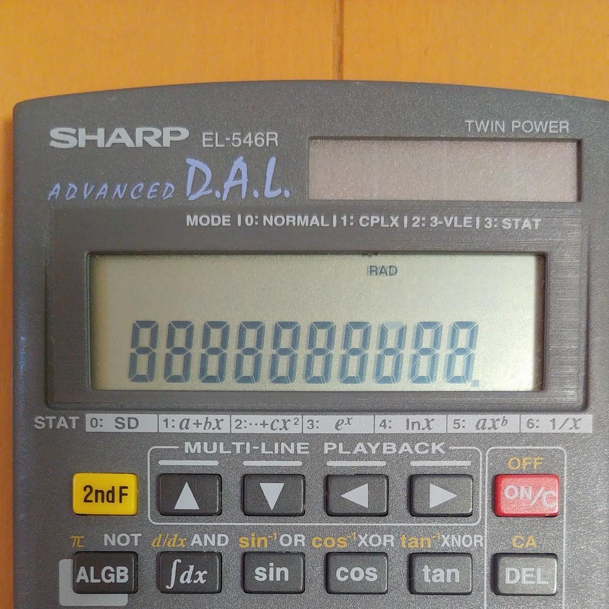 関数電卓 シャープ SHARP EL-546R