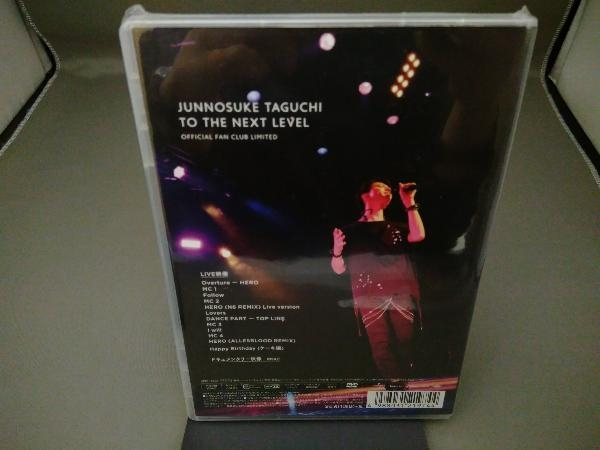 【未開封品】 田口淳之介 DVD TO THE NEXT LEVEL ~ OFFICIAL FAN CLUB LIMITED_画像3