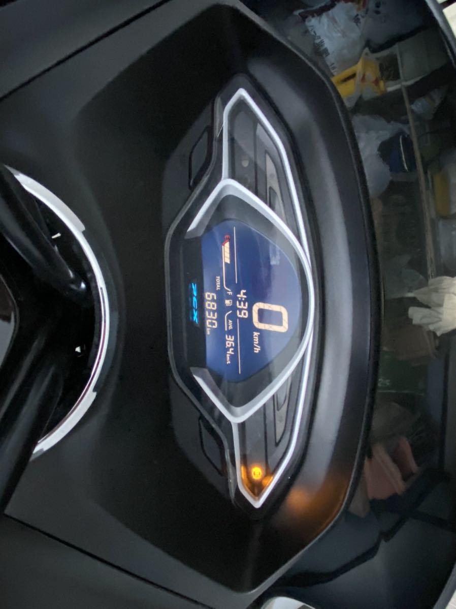 「PCX150 ABSモデル」の画像1