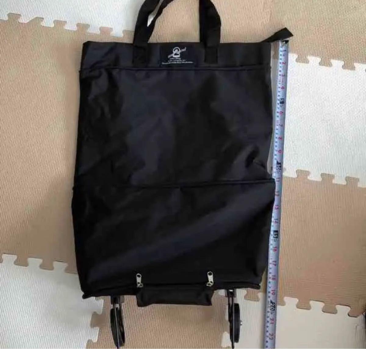トートバッグ 2ウエイバッグ キャリー付きバッグ 収納式 ほぼ未使用