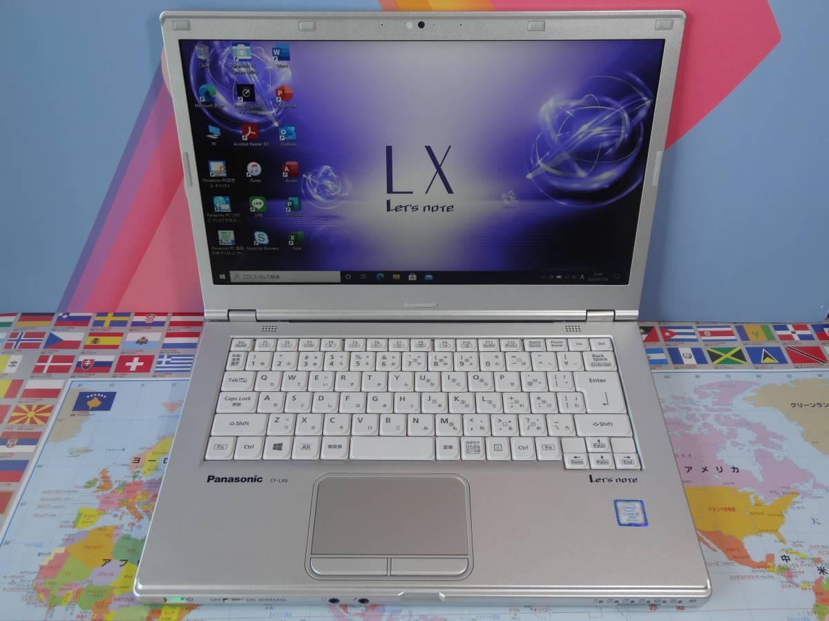 パナソニック Panasonic Let's Note CF-LX6 i5-7300u 8gb 256gb SSD MS Office2019 Windows10 pro64Bit 20H2 ノートパソコン