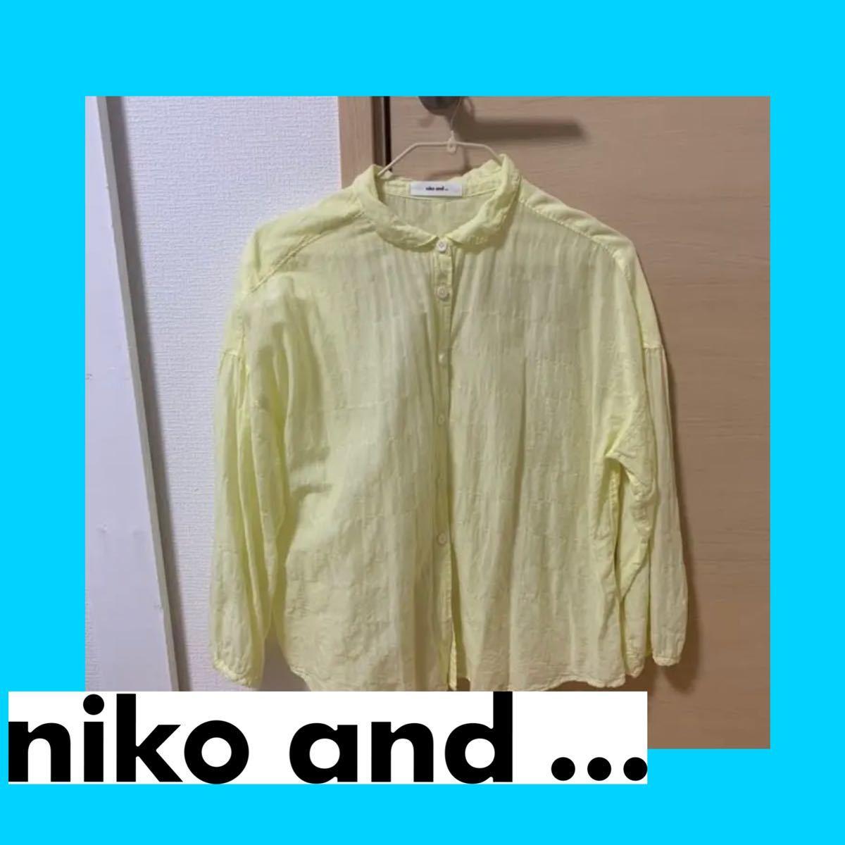 niko and...シャツ ブラウス レディース 黄色