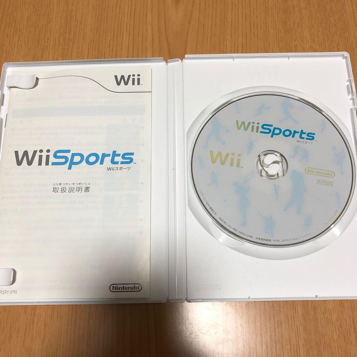 Wiiスポーツとデカスポルタ2