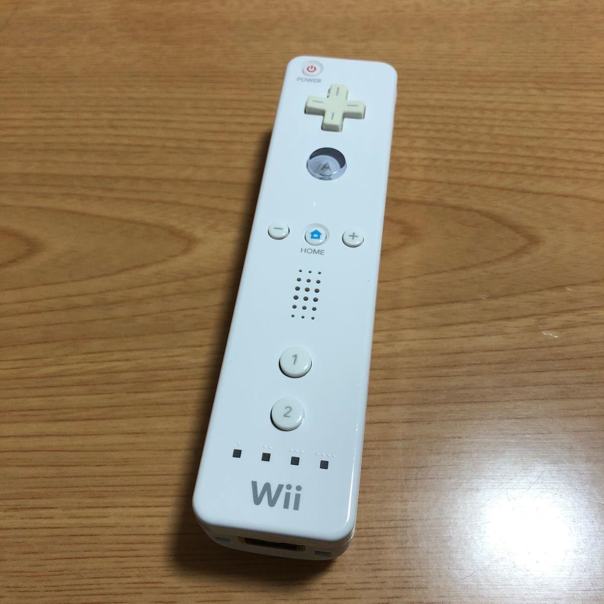 任天堂 Wiiリモコン ホワイト