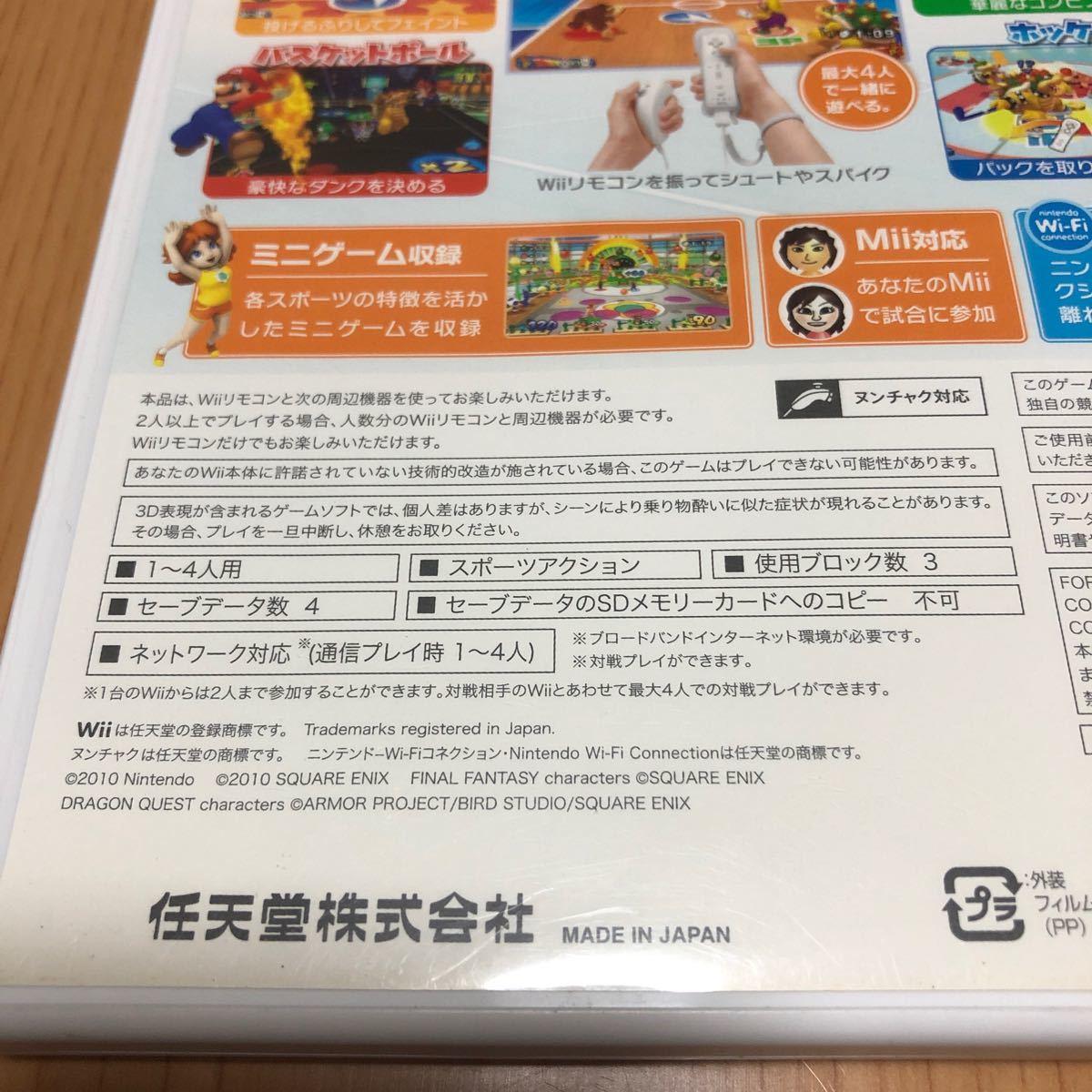 ニュースーパーマリオブラザーズWiiとマリオスポーツミックス