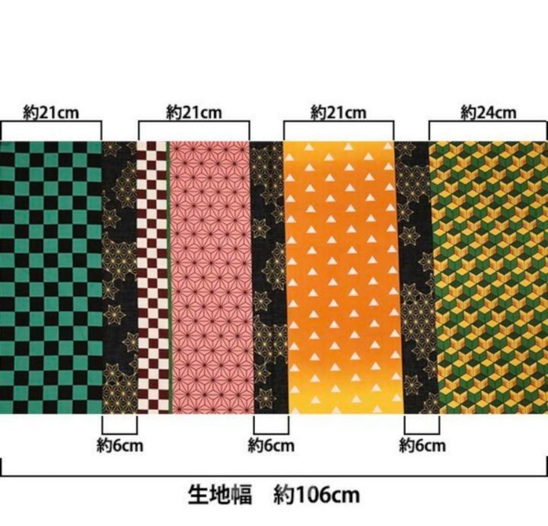 鬼滅の刃 ミックスストライプ柄 シーチング生地 106cm巾×20cm