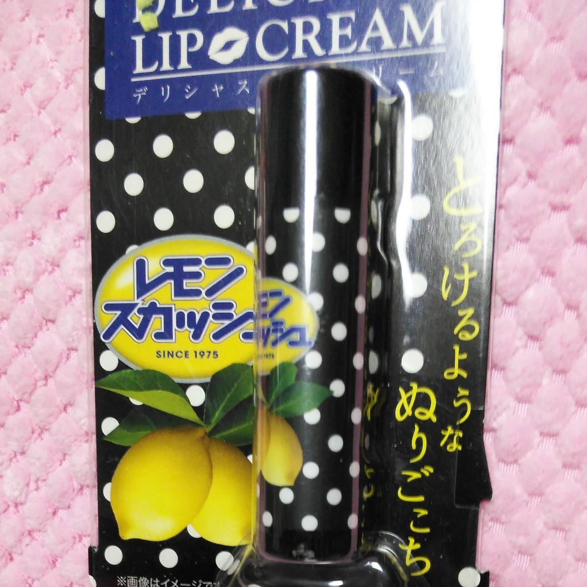 リップスティック・グロス・薬用リップクリーム・香りリップクリーム
