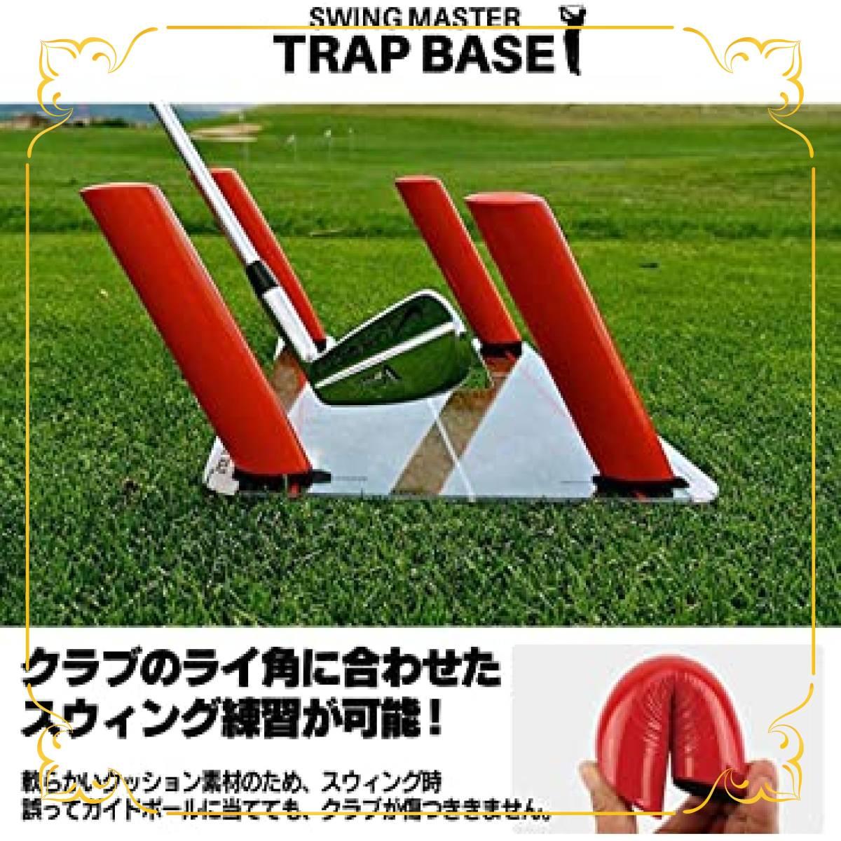 ゴルフ スイング練習機 スイング練習器具 スピードトラップベース パッティング 矯正_画像5