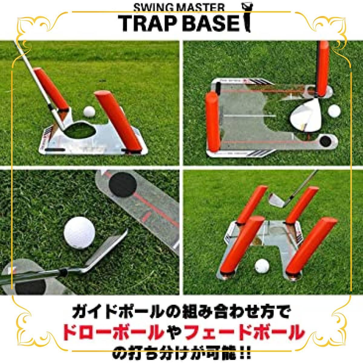 ゴルフ スイング練習機 スイング練習器具 スピードトラップベース パッティング 矯正_画像6