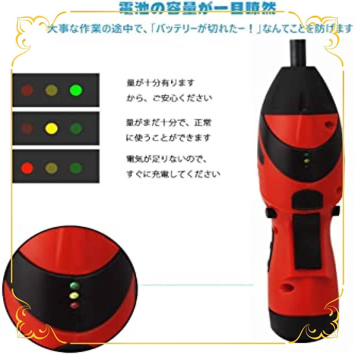 XINGEJU 電動ドライバー ドライバーセット 電動ドリル 充電式 正逆転可能 コードレス 照明機能 充電式 小型 軽量 43_画像3