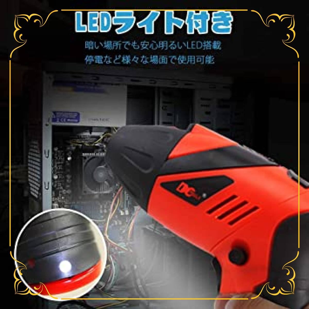 XINGEJU 電動ドライバー ドライバーセット 電動ドリル 充電式 正逆転可能 コードレス 照明機能 充電式 小型 軽量 43_画像6