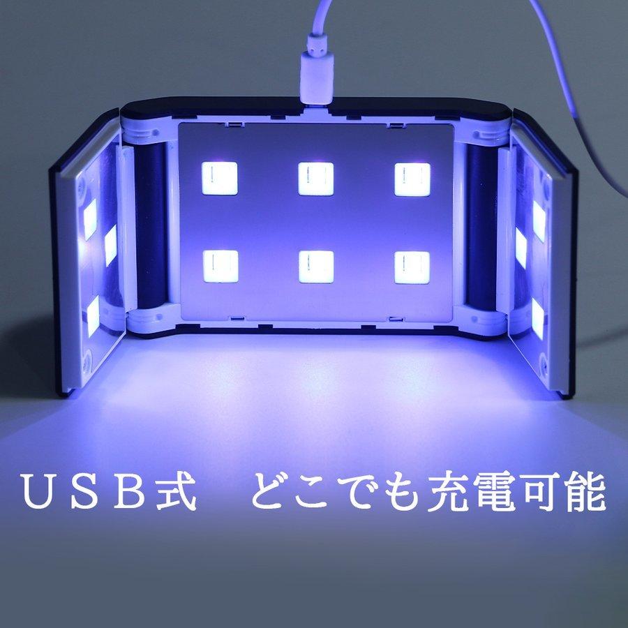 ネイルドライヤー UV ライト レジン用 LED 硬化ライト タイマー設定可能 折りたたみ式 uv-ledダブルライト ジェルネイル レジンクラフト_画像4