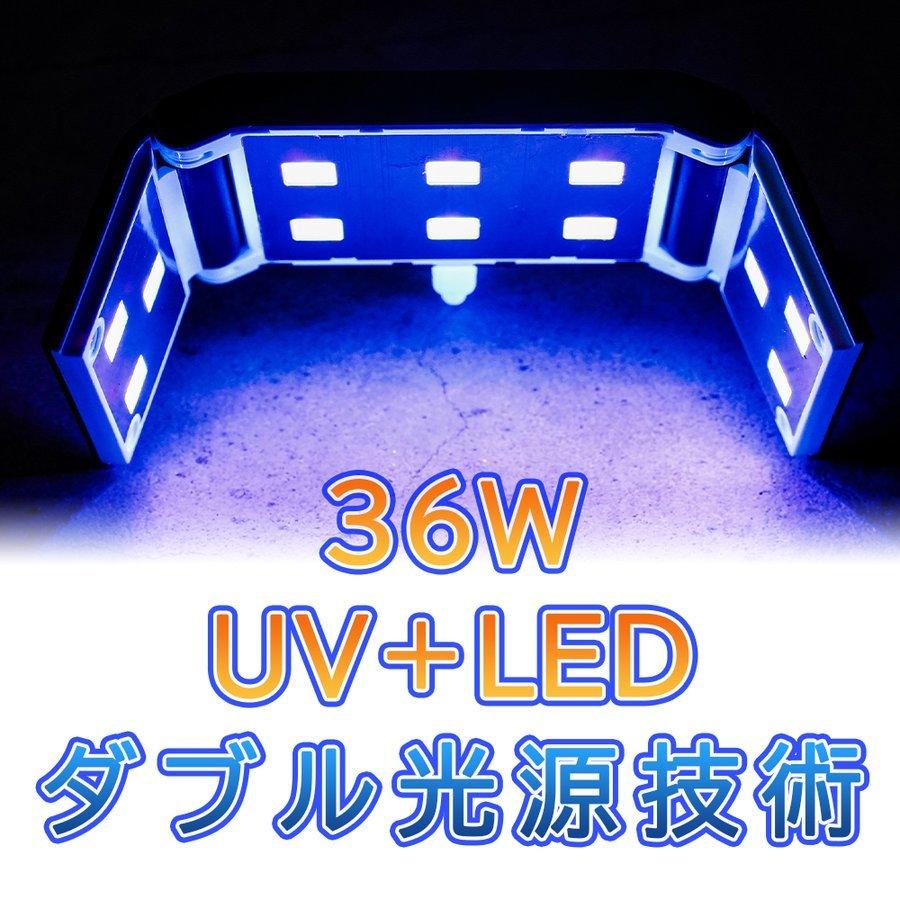 ネイルドライヤー UV ライト レジン用 LED 硬化ライト タイマー設定可能 折りたたみ式 uv-ledダブルライト ジェルネイル レジンクラフト_画像5