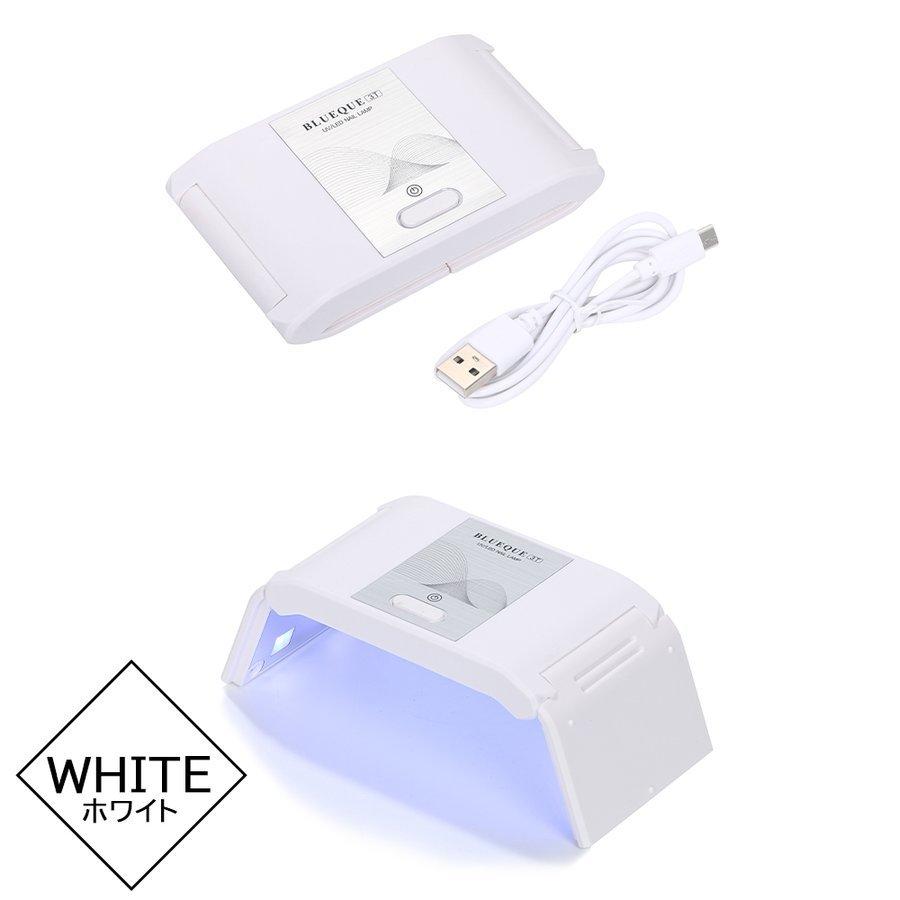 ネイルドライヤー UV ライト レジン用 LED 硬化ライト タイマー設定可能 折りたたみ式 uv-ledダブルライト ジェルネイル レジンクラフト_画像7