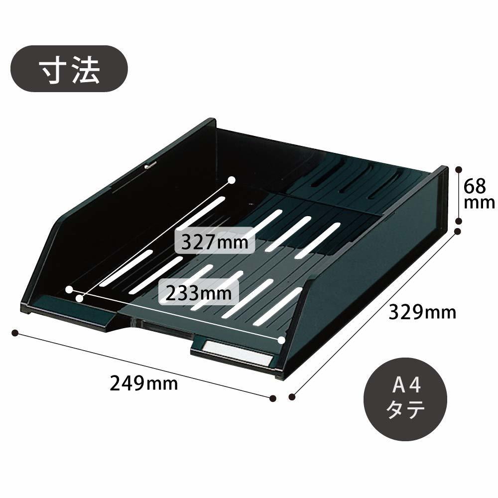 【未使用品】コクヨ レターケース スタッキングトレー A4 黒 DT-40NDZ_画像4