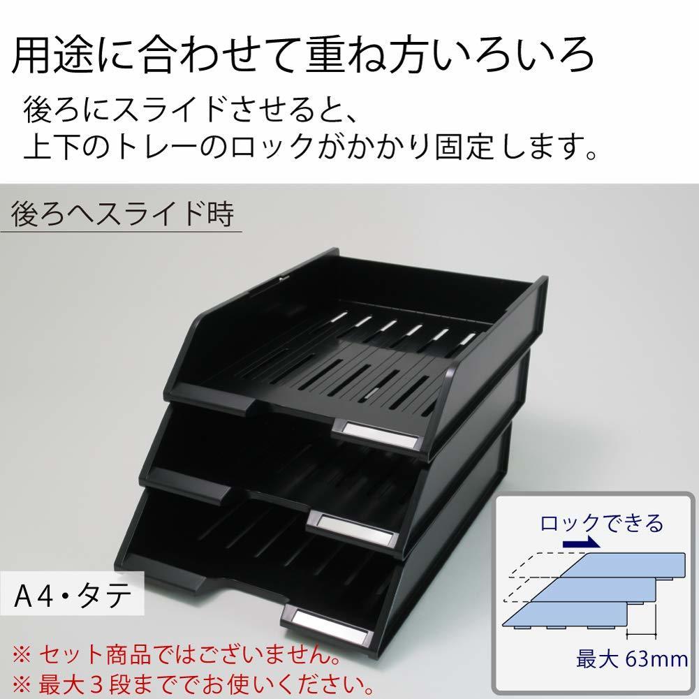 【未使用品】コクヨ レターケース スタッキングトレー A4 黒 DT-40NDZ_画像3