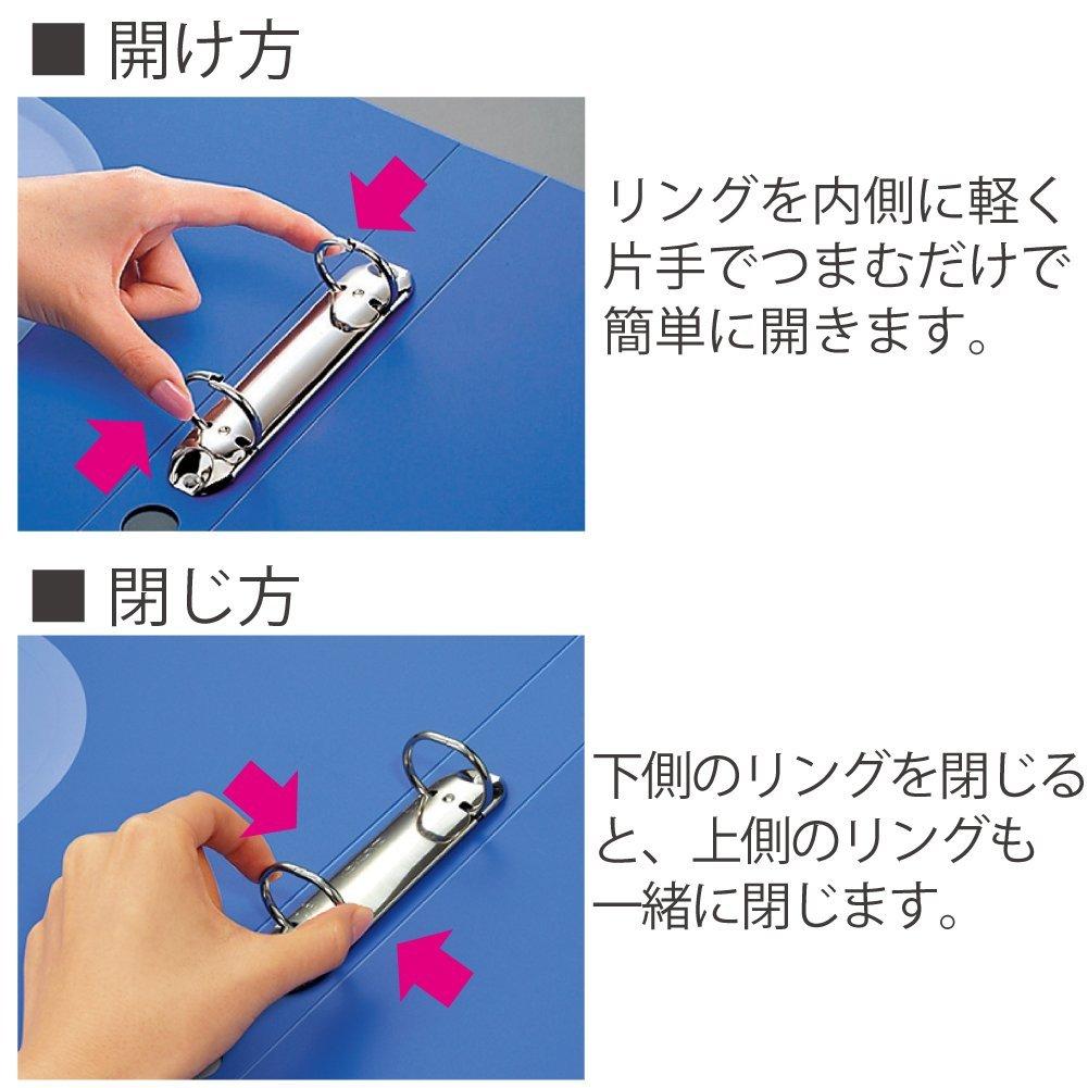 【新品】コクヨ リングファイル ER 丸型 2穴 A4縦 背幅39mm PP表紙 赤 フ-UR430NR 1セット(10冊)_画像4